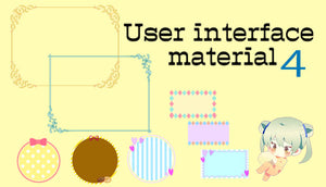 User Interface Material 4