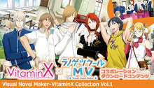 Load image into Gallery viewer, VitaminX Collection vol.1