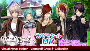 Vamwolf Cross† Collection