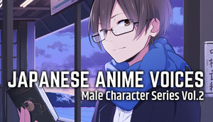 Japanese Anime Voices: Male Character Series Vol.2