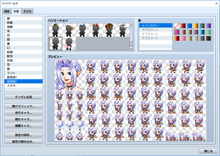 Load image into Gallery viewer, Heroine Character Generator 4