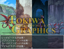 Load image into Gallery viewer, TOKIWA GRAPHICS Classic Monsters Pack S No.1