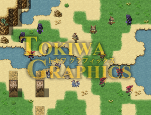 TOKIWA GRAPHICS Classic Monsters Pack S No.1