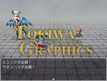 Load image into Gallery viewer, TOKIWA GRAPHICS Classic Monsters Pack No.3