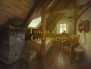 TOKIWA GRAPHICS Event BG No.2 Inn