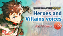 Load image into Gallery viewer, RPG Maker MV Heroes and Villains voices 【Japanese】vol.3