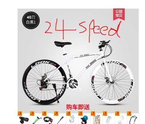 [tb13]26 inch speed bike Variable speed dead fly bicycle male road bicycle racing double disc brake solid tire adult student