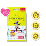 Baby Lion Essential Oil Anti-mosquito Sticker (12pcs/Box)