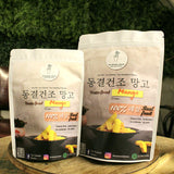 The Natural Snacks - Freeze-Dried Mango Healthy Snacks 50G/100G