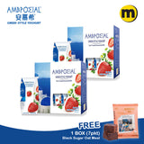 Anmuxi Ambrosial Greek Yogurt Premium (Tetra/Oat/Premium) Buy 2 Free 1 Soulgood Black Sugar Oat