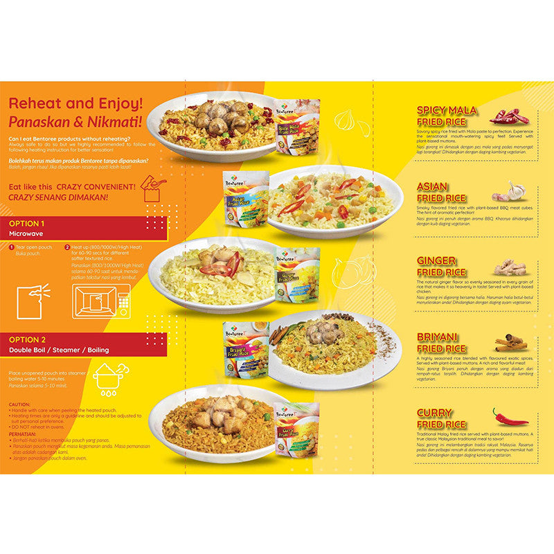 Bentoree Briyani Fried Rice Ready-to-eat 210g