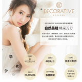 SHO-BI DECORATIVE EYELASH