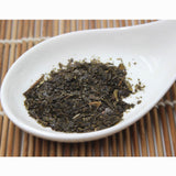 Wonder Tea Yu Qing Small Leaf Kuding Tea 秘制宝茶余庆小叶苦丁茶 200g