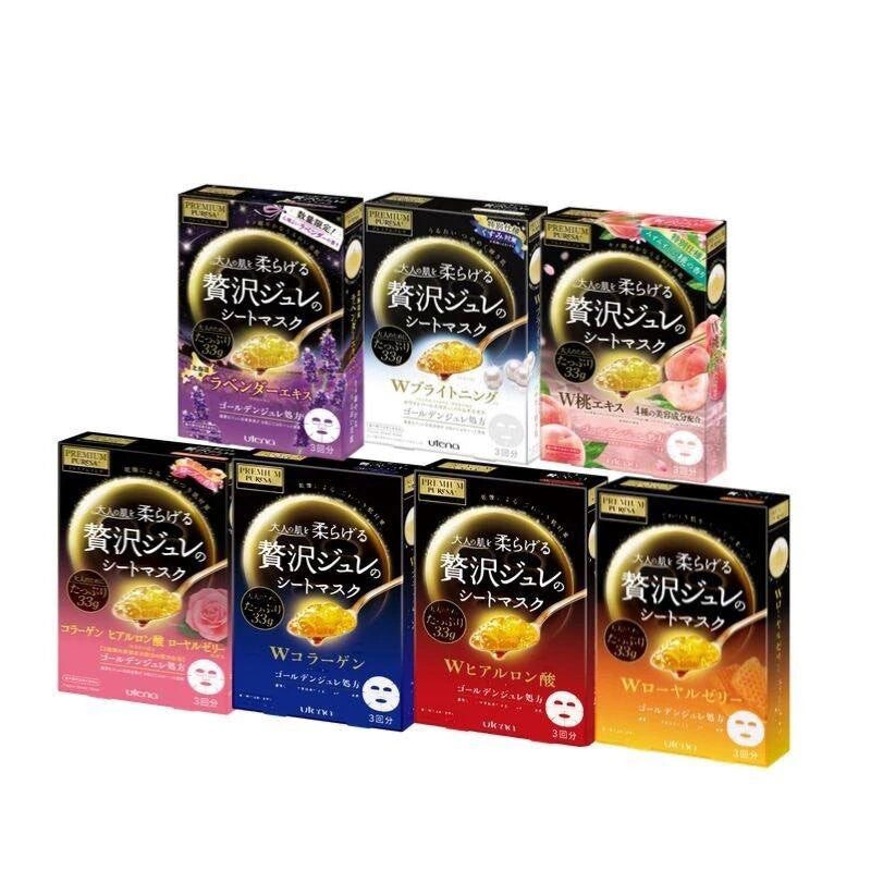 Utena Premium Puresa Golden Jelly Mask 33G 3's [7 Types To Choose]