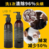 Lab11 Full Lift Hair Care Set - Shampoo 300ml + Soft Mask 250ml