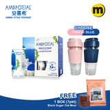 Anmuxi CMCO Promotion - Carry-on Juicer + Tetra Original + FREE Soul Good Black Sugar Oat