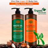 EVAS Char Char Argan Oil Body Wash 极效修复 摩洛哥堅果沐浴乳 1500ml