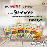 Bentoree Ginger Fried Rice Ready-to-Eat 210g