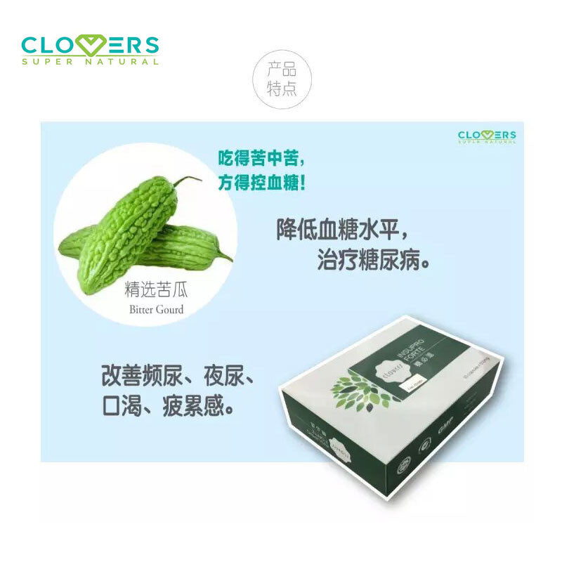 Clovers Insupro Forte 糖必退 Lower Blood Sugar, Prevent Dia