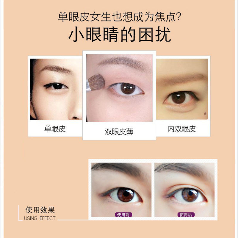 SHO-BI DOUBLE EYELID TAPE