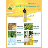Propolinse Mouth Wash Pomelo 600ml