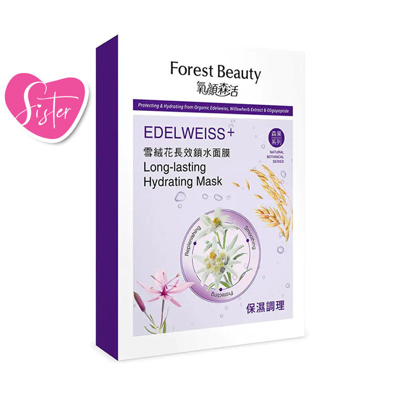 Forest Beauty Edelweiss Long-Lasting Hydrating Mask (3pcs/box)