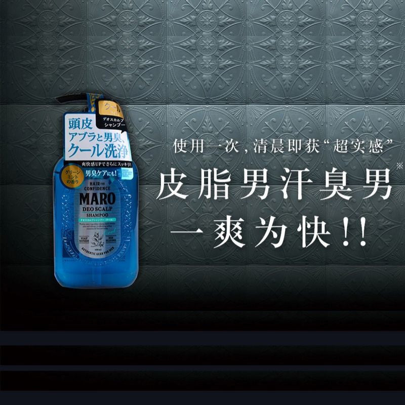 MARO Deo Scalp Medicated Shampoo Cool 清新! 風行酷涼控油去屑洗髮精 400ml (Blue 490944)