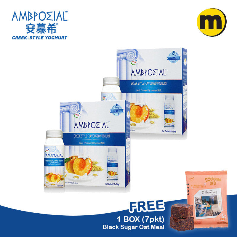 Anmuxi Ambrosial Greek Yogurt (Yellow Peach/Lime Grapefruit/Cheese Bubble) 10x200g