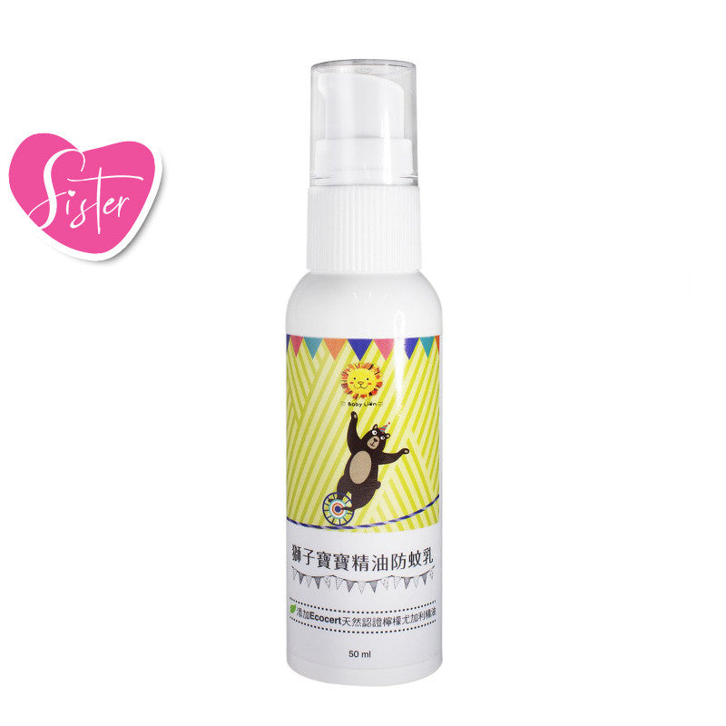Baby Lion Essential Oil Anti-mosquito Lotion