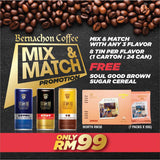 Bernachon Coffee Latte + Mandheling + Classic Valuable Set