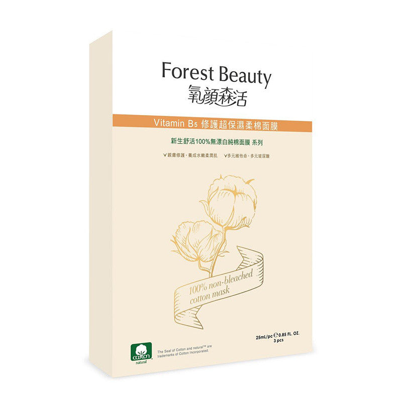 Forest Beauty Vitamin B5 Calming and Protecting (3pcs/box)