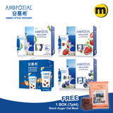 Anmuxi Ambrosial Greek Yogurt Tetra (Original/Blueberry/Strawberry/Coffee) 12x205g