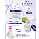 Naturie Hatomugi Skin Conditioning Gel 日本薏仁保湿凝胶 180ml