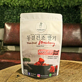 The Natural Snacks - Freeze-Dried Strawberry Healthy Snacks 50g/100g