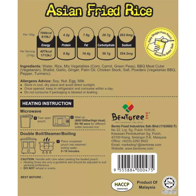 Bentoree Asian Fried Rice Ready-to-eat 210g