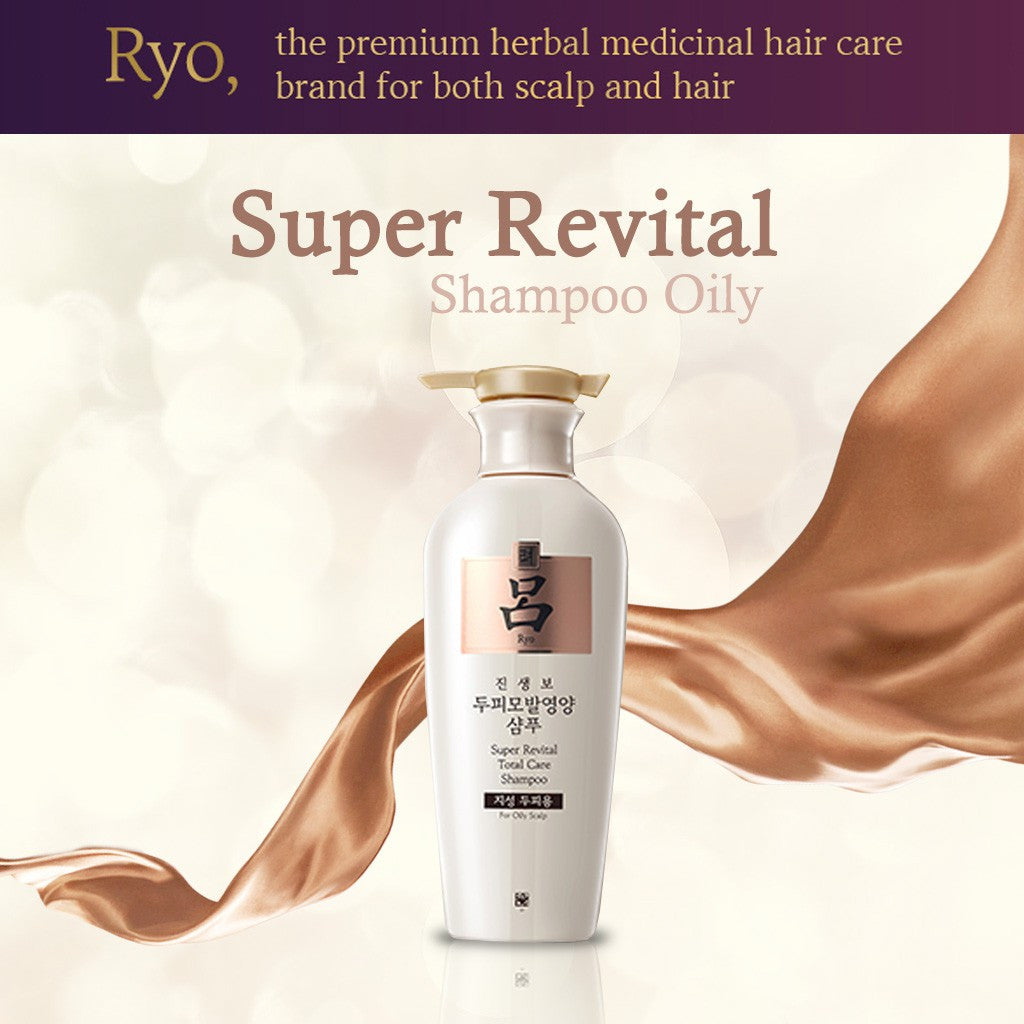 Ryo Super Revital Shampoo / Conditioner 400ml (oily Scalp)