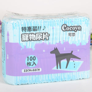 Pet Dog Cat Diaper Thickens Strong Water Absorption Deodorant Absorbent Paper Diaper-home-betahavit-S100pcs-White-betahavit