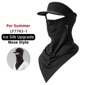 Sun Protection Mask Full Face Ice Silk Mask Men Women Scarf For Summer Running Motorcycle Fishing Cycling Equipments-outdoor-betahavit-LF7743-1-China-betahavit