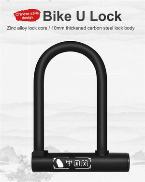 Bicycle U Lock Set Anti-theft Steel Cable Security Bike Cable Locks Cycling Accessories MTB Road Mountain Bike Lock-outdoor-betahavit-betahavit