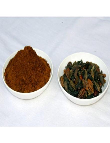 Haritaki Powder