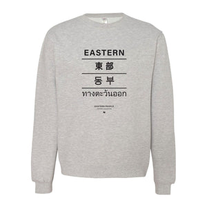 Eastern Crewneck Sweatshirt