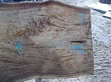 Load image into Gallery viewer, Cottonwood Slab COTSLB7F