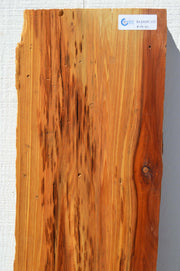 Redwood Specialty Piece REDSPC102