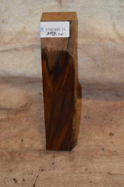 English Walnut Board ENGSPC11