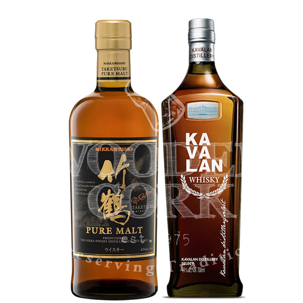 Nikka Taketsuru Pure Malt and Kavalan Distillery Select Bundle - Available at Wooden Cork