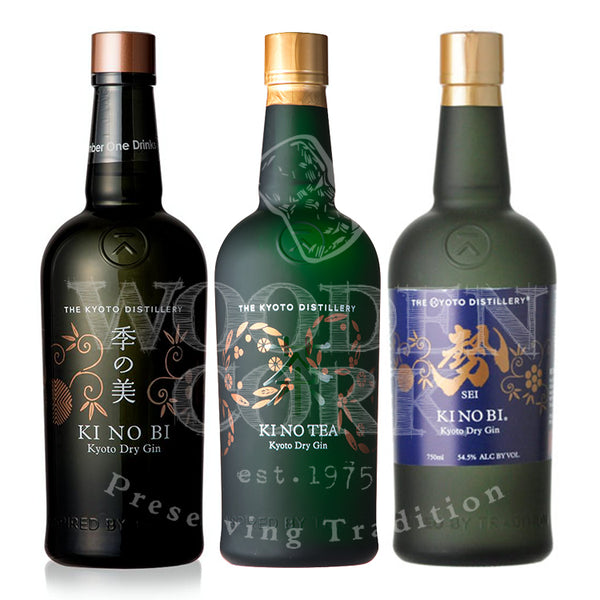 Ki No Bi Gin & Grean Tea Gin & Navy Strength Gin Bundle - Available at Wooden Cork