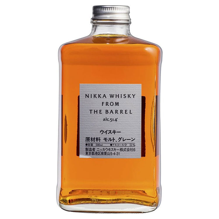 Nikka Whisky From The Barrel - Available at Wooden Cork