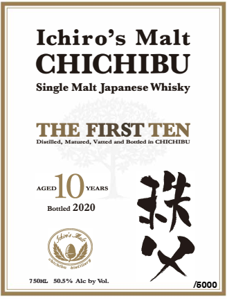 Ichiro's Malt Chichibu The First Ten Japanese Whisky - Available at Wooden Cork