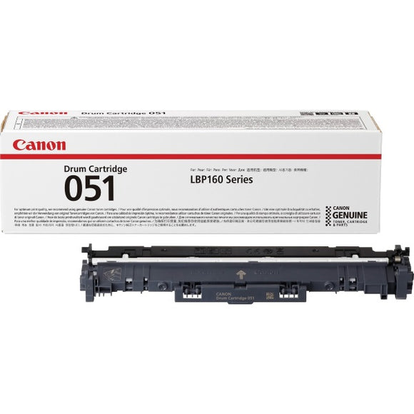 Canon 2170C001AA (CRG-051) Black Drum Unit (23,000 Yield) - Technology Inks Pro, LLC.