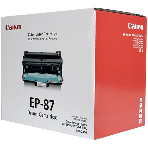 Canon 7429A005BA (EP-87) Drum Unit (20,000 Yield) - Technology Inks Pro, LLC.
